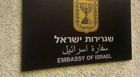 Israel Discusses Reopening Its Embassy in Egypt