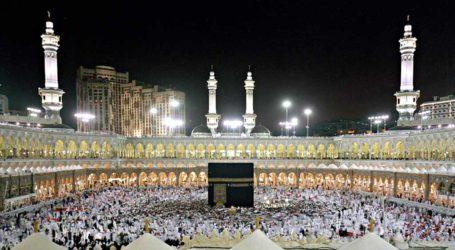 1.4 Million Pilgrims Arrive in Saudi Arabia for Hajj