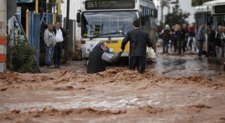 Turkey Ready to Help Flood-Hit Greece