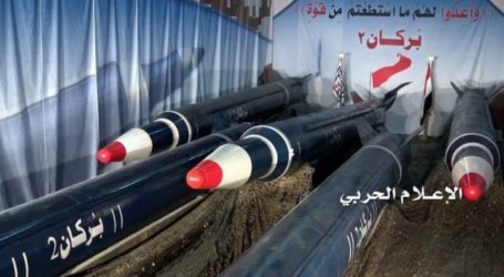 France Condemns Houthis' Ballistic Missile Fired Towards Riyadh