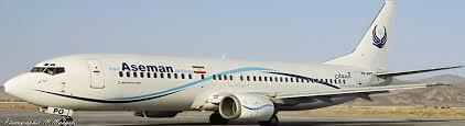 Iran's Aseman Plane crashes, 66 Pessangers Death