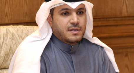 Central Bank of Kuwait Stresses Islamic Conference Importance in Countering Challenges