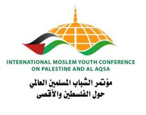 At Least 20 Countries to Join Muslim Youth Conference on Palestine