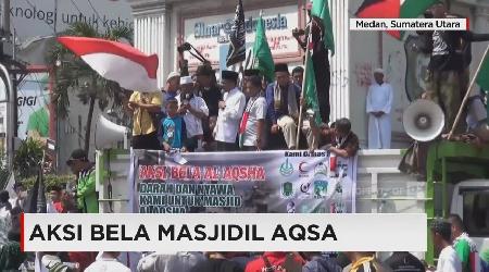 Israel bans Indonesia tourists to Enter Al-Aqsa
