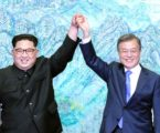 South Korea, DPRK Agree to Field Unified Teams at Asian Games