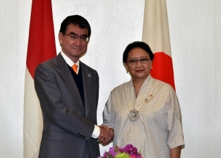 Japan to Aid Development of Indonesia's Remote Islands