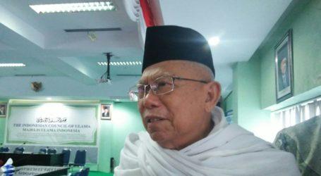 Indonesian Government to Change Eid Al-Fitr Holidays on Eid Al-Adha