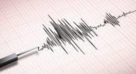 One Dead after 5.4 Magnitude Quake Shakes Indonesia's West Sumatra