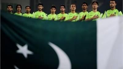 Asian Games Football: Green-Shirts Drawn with Japan, Vietnam, Nepal
