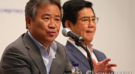 South Korea Aims for 2nd Place at Asian Games