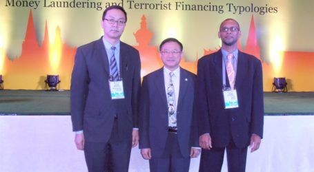 Indonesia Becomes Observer at Financial Action Task Force