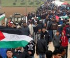 Palestinians, Supporters Rally in Solidarity with Khan al-Ahmar