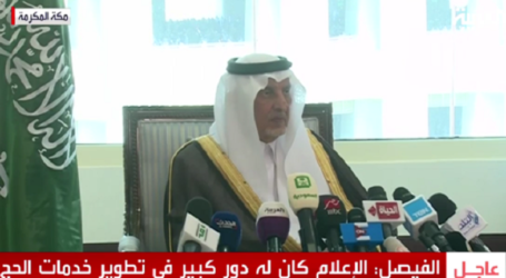 Governor of Makkah Region: 250,000 Workers Contributed to Serving Pilgrims