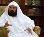 Sheikh As-Sudais' Arafat Sermon to Be Available in Indonesian