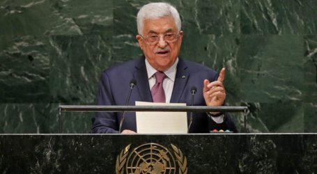 Abbas Calls on African Union to Support International Peace Conference