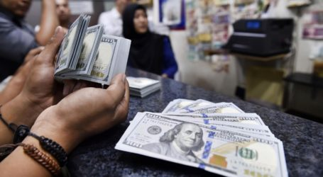 Rupiah`s Exchange Rate to Strengthen, Central Bank Says