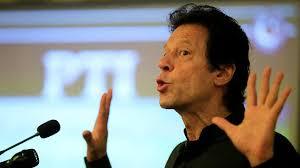 Pakistan to Establish 'Seerat Chair' in 3 Universities