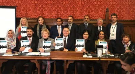 UK: Parliamentary Group Defines Islamophobia