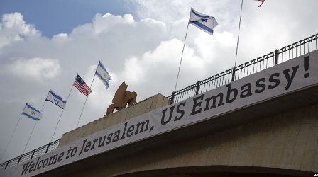 US Embassy in Jerusalem to Expand Although Global Criticizes