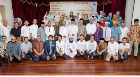 Islamic Center in Sydney Commemorates Its Anniversary