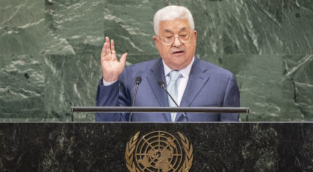 UN: No Request Submitted for Full Palestinian Membership