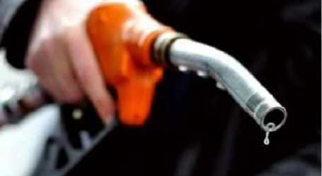 Indonesian Crude Prices Increase $ 56.55 Per Barrel in January