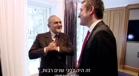 Israeli TV, Saudi Prince Turki Says Netanyahu Deceptive Israeli Society