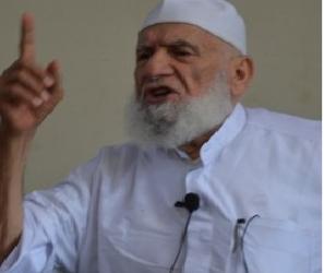 Hamas Expresses Condolences on the Death of Sheikh Shiyam