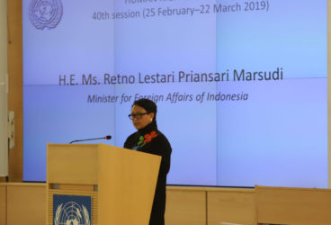 Indonesia Launches Candidacy Member of UN Human Rights Council