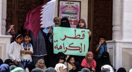 Qatar Assists Gaza More Than $1.1 Billion