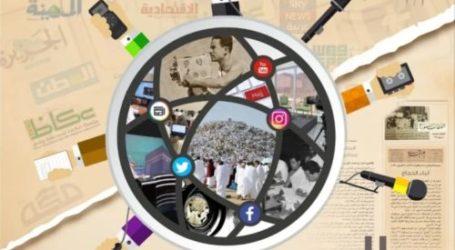 All Muslim Countries Want Unity: King Salman