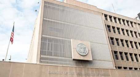 US Combines Consulate and Embassy for Palestine in Jerusalem