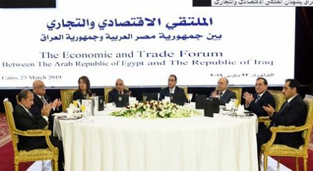 Egypt-Iraq Present at Joint Economic Forum in Cairo