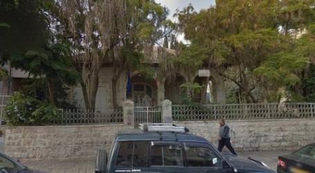 Israel Closes French Cultural Center Program in East Jerusalem
