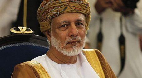 Arab Countries Must End Israel's Fears: Oman FM