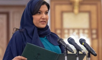 Princess Reema Becomes First Woman of Saudi Arabia's Ambassador