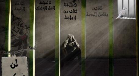 PPCS Calls for Protecting Prisoners Against Israeli Violations