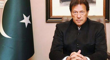 Pakistan to Join OIC Makkah Summit