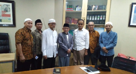Muslim Forum for Unity Conveys Advice Ahead of Presidential Election