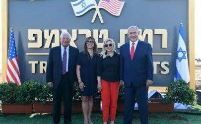 "Israel Inaugurates ""Trump Heights"" on Golan"