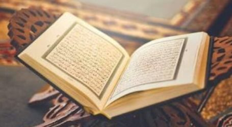 The Quran Guides Us to be Fair and Honest