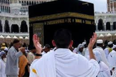 Hajj Pilgrim Enter Holy Places Without Permit to Fined