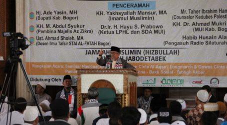 Imaam Yakhsya Emphasizes Importance of Congregational Life