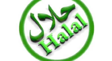 Consulate General in Jeddah Facilitates Indonesian Poultry Halal Certification