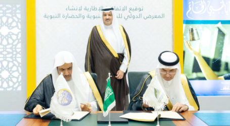 Muslim World League to Allocate Site of Prophet's Life Museum