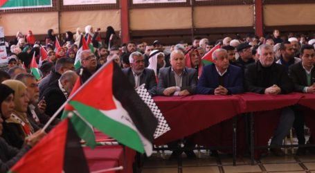 Palestine Announces National Committee Against Trump's Deal