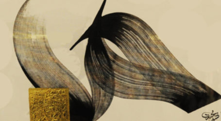 Arabic Calligraphy to Registered as UNESCO Intangible Heritage