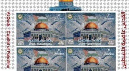 Oman Launches Stamps Declaring Jerusalem As Palestinian Capital