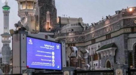 Corona Electronic Guidelines Shown on Al Haram Mosque