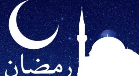 O Allah, Convey Us to the Holy Month of Ramadan